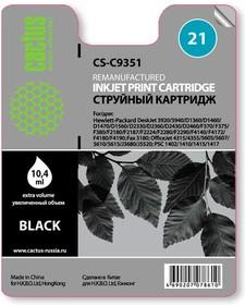 Картридж CACTUS CS-C9351 №21, черный