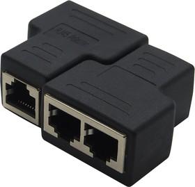 PL1279, Разветвитель Pro Legend RJ-45 для Ethernet кабеля Lan (витой пары) на 2 порта