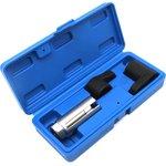 Набор головок для кислородных датчиков 3 пр. Car-Tool CT-V1043