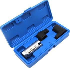 Фото 1/4 Набор головок для кислородных датчиков 3 пр. Car-Tool CT-V1043