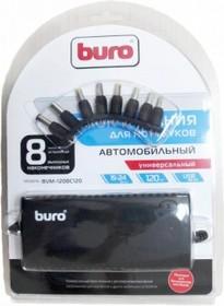 Адаптер питания BURO BUM-1200C120, 120Вт, черный