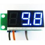 STH0014UB, Встраиваемый цифровой термометр с выносным датчиком ( голубой индикатор)