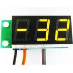 STH0014UY, Встраиваемый цифровой термометр с выносным датчиком (желтый индикатор)