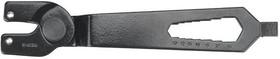 66H320, Ключ универсальный для углошлифовальной машины