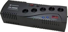 VR-PR2000D, Стабилизатор напряжения релейный, 220В, 2000ВА/1200Вт