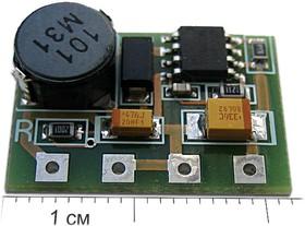 Фото 1/2 SCV0031-3.3V-0.6A, Импульсный стабилизатор напряжения 3.3В, 0.6А