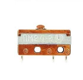 ПМ24-2В, Микропереключатель