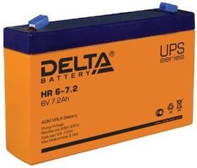 HR 6-7.2, Аккумулятор свинцовый 6B -7.2Ач 151x34x94