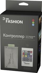 Фото 1/2 609330 RGBcontroller-12-A01-RF, Контроллер RGB