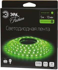 Фото 1/2 LS5050-60LED-IP65-G, Лента светодиодная (цвет зеленый), 14.4Вт/м, цена за катушку 5м
