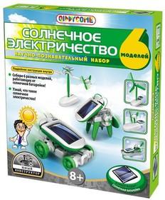 ST-PH4050, Солнечное электричество 6 в 1