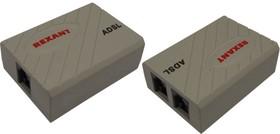 03-0015(-01), ADSL сплиттер