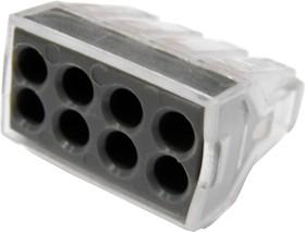 07-5034-05, Электромонтажные экспресс-клеммы (8*2.5мм2) 5 шт.