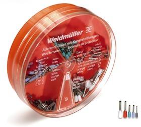 H-BOX 0,14-0,75QMM, Набор кабельных наконечников 0.14-0.75 кв.мм (150шт)