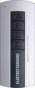 Фото 1/5 Y7, Контроллер встраиваемый для дистанционного управления освещением с ПДУ. 3 канала.
