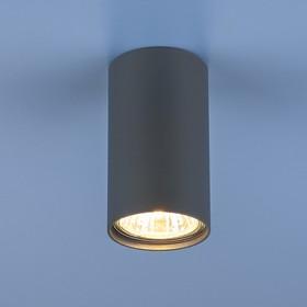 1081 GU10 / Светильник накладной GR графит (5256)