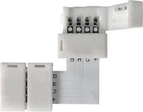 LED 3L / Соединитель электрический коннектор для RGB ленты L (5pkt)