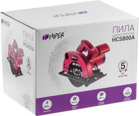 DIY HIPER Пила циркулярная HCS800A 140х16мм, 800Вт, 4000 об/мин, глубина пропила 45мм