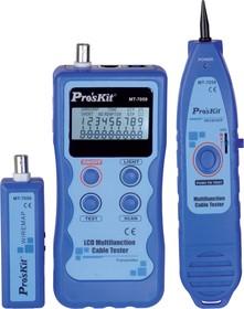 MT-7059, Многофункциональный кабельный тестер | купить в розницу и оптом