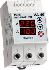 VA-40, Реле напряжения с контролем тока VA-protector 40A