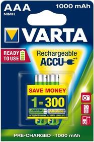 05703 Rechargeable ACCU (HR03/ААА), Аккумулятор никель-металлгидридный NiMH 1000mAh (2шт) 1.2В