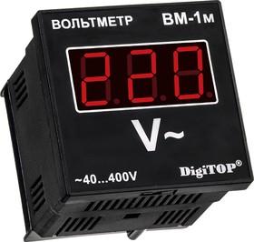 Вм-1м, Вольтметр действующего значения переменного тока, однофазный щитовой, ~100…~400.