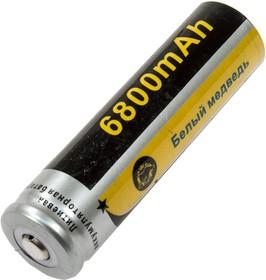 18650/6800, Аккумулятор Li-ion, 6800 mAh, 3.7V.
