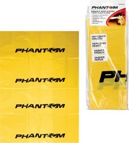 Мешки для колес PHANTOM PH5410