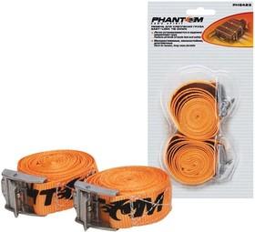 Ремень для крепления груза PHANTOM PH6423