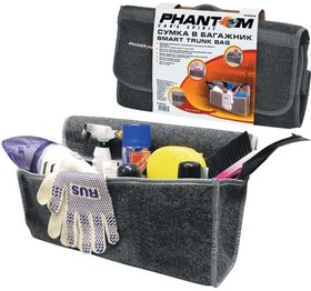 Сумка в багажник PHANTOM PH5903