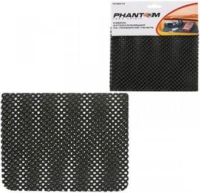 Противоскользящий коврик PHANTOM PH5013