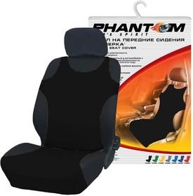 Чехол PHANTOM PH5062