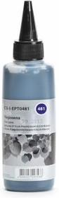 Чернила CACTUS CS-I-EPT0481, для Epson, 100мл, черный