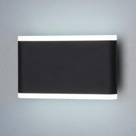 Фото 1/4 1505 TECHNO LED/ Светильник садово-парковый со светодиодами COVER чёрный