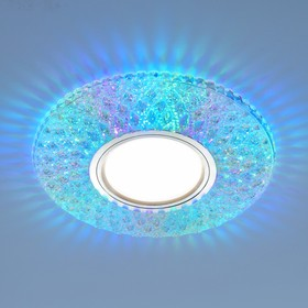 Фото 1/6 2220 MR16 / Светильник встраиваемый CL прозрачный подсветка мульти