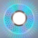 Фото 2/6 2220 MR16 / Светильник встраиваемый CL прозрачный подсветка мульти