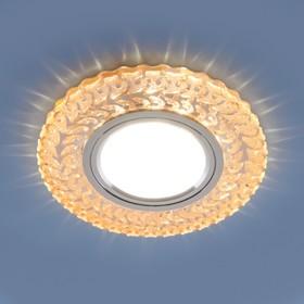 Фото 1/9 2223 MR16 / Светильник встраиваемый GC тонированный