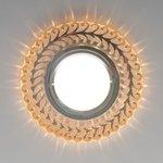Фото 4/9 2223 MR16 / Светильник встраиваемый GC тонированный