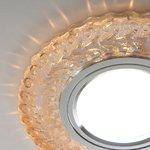 Фото 5/9 2223 MR16 / Светильник встраиваемый GC тонированный