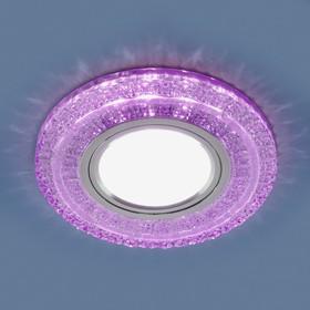 Фото 1/6 2225 MR16 / Светильник встраиваемый PU фиолетовый