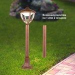 Фото 3/7 GL LED 3001F / Светильник садово-парковый со светодиодами Gala F брауни (GL LED 3001F)