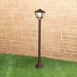 Фото 5/7 GL LED 3001F / Светильник садово-парковый со светодиодами Gala F брауни (GL LED 3001F)