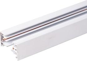 Фото 1/2 TRL-1-1-300-WH / Шинопровод электрический для светильников Однофазный шинопровод белый (3м.)