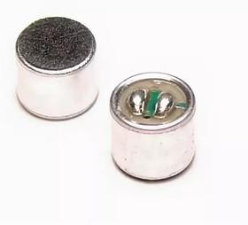 EM6050, Микрофон электретный | купить в розницу и оптом