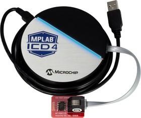 Фото 1/3 MPLAB ICD 4, Быстрый внутрисхемный отладчик/программатор PIC и dcPIC микроконтроллеров