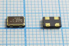 Кварцевый генератор 7.3728МГц 1.8В,НCMOS/TTL в корпусе SMD 5x3.2мм, гк 7372,8 \\SMD05032C4\CM\ 1,8В\SOC5\SDE