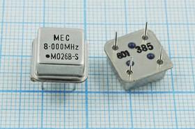 Фото 1/2 Кварцевый генератор 8.0МГц 3.3В, HCMOS/TTL в корпусе HALF=DIL8; гк 8000 \\HALF\T/CM\3,3В\ MO-26B-S\MEC