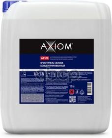 Axiom A4108 Очиститель салона (концентрат) 10л