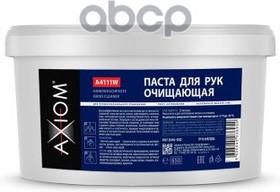 Axiom A4111w Паста для рук очищающая 650мл