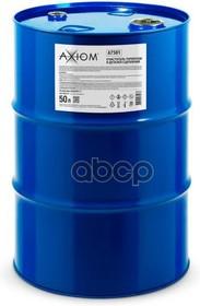 Axiom A7501 Очиститель тормозов и деталей сцепления в ж.боч. 50л